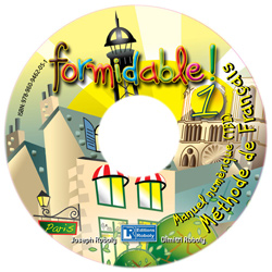 Εκδόσεις Roboly - Formidable 1 - CD-Rom